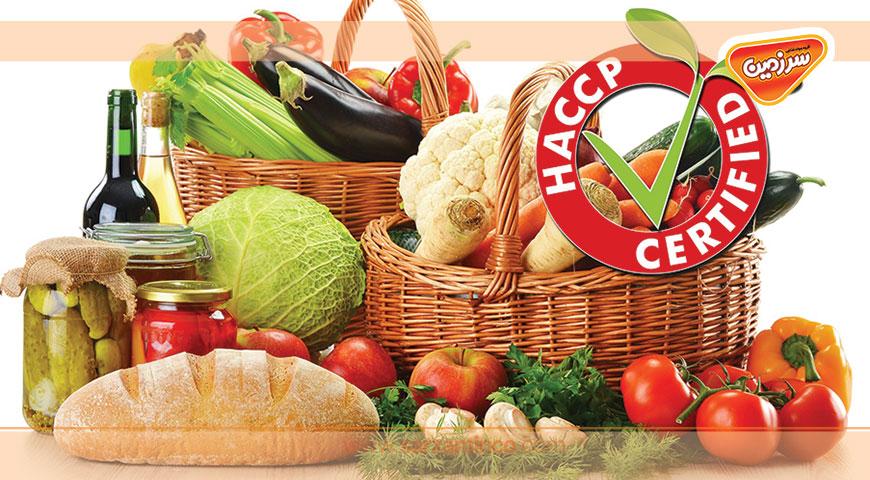 استانداردهای مواد غذایی