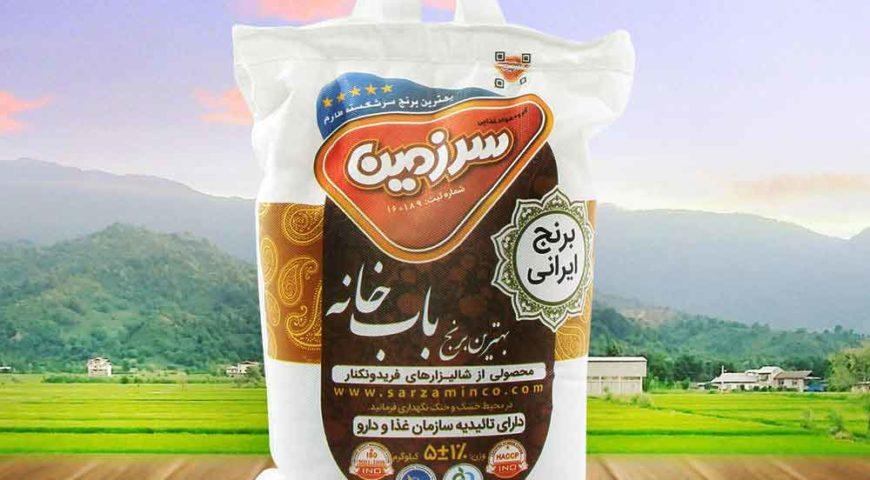 برنج باب خانه سرزمین ۵ کیلوگرمی