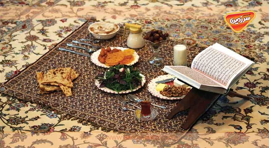 ماه رمضان، ماه عسل