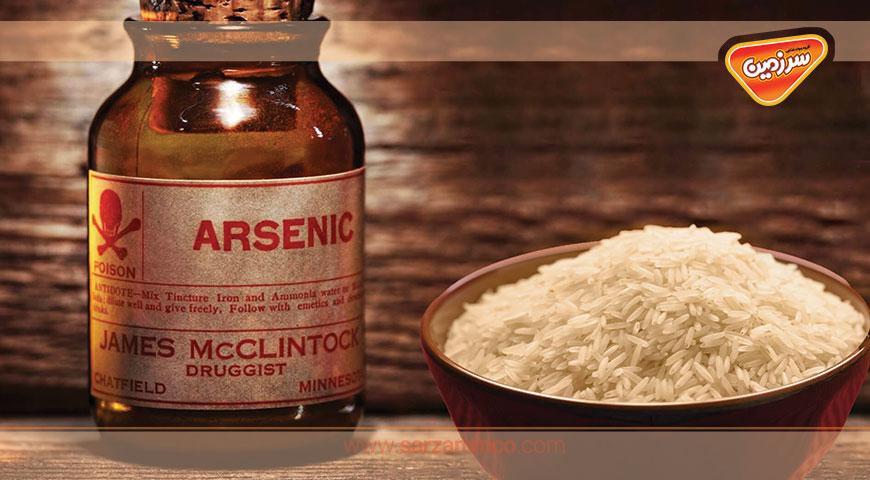 ترفندهایی برای از بین بردن سم آرسنیک موجود در برنج