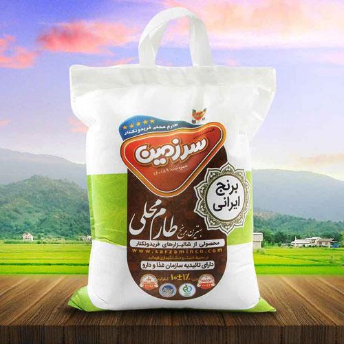 برنج طارم محلی فریدونکنار 10 کیلوگرمی