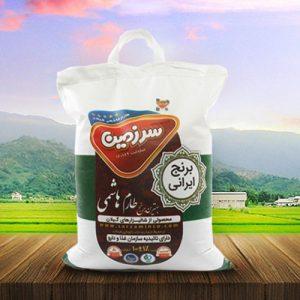 برنج طارم هاشمی 10 کیلوگرمی