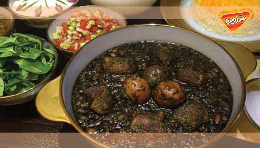 آبگوشت قرمه سبزی همدانی